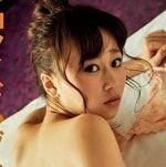 小林香菜[元AKB48]~番組内でまさかの非処女発言!しかも自分は名器だと公言!