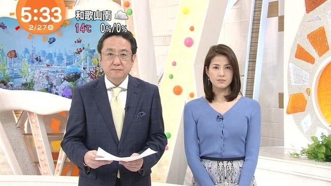 【画像】永島優美アナのお乳がエッチ過ぎて抜かれてしまうwww(めざましテレビ)