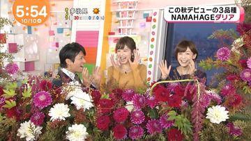 宮司愛海 久慈暁子(フジ)171010めざましテレビ(1/2)