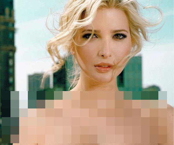トランプの美しい娘イバンカさん禁断の全裸ヌード画像