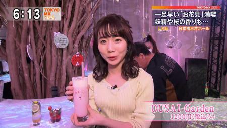 田中みな実   エロいスケスケ 200214