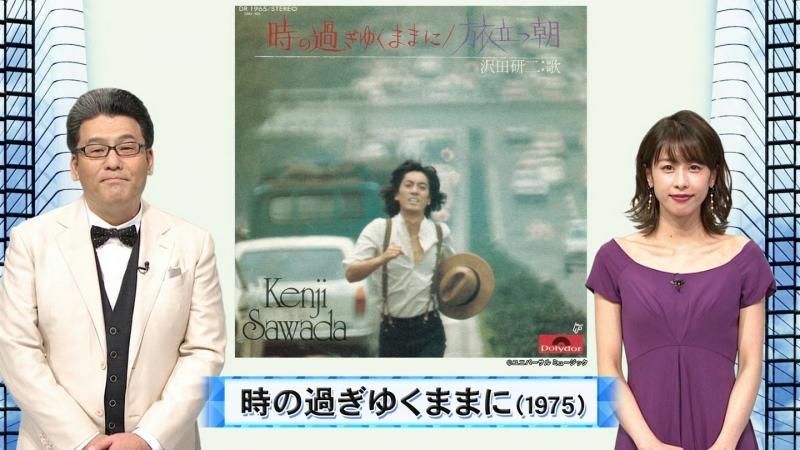 加藤綾子のエロい肩出し ミュージックフェア 181111