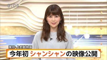 竹内友佳(フジ)180107 FNNニュース&FNNスピーク