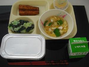 「給食のご飯がアルミパック」は静岡だけ!? 静岡県民に衝撃 「マジか!」「全国区だと思ってた……」