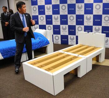 【画像】東京オリンピックのダンボールベッドの値段がワロタWWWWWWW
