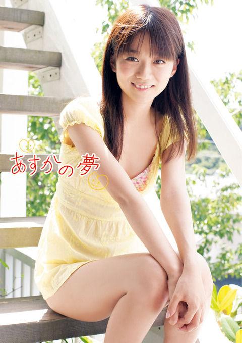 【画像】元セクシー女優・ほしのあすかのファンへの手作り弁当が手抜き過ぎると話題に