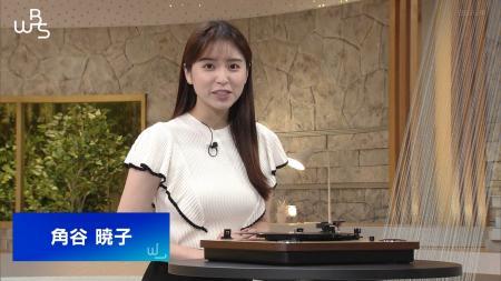 角谷暁子 デカおっぱい WBS 210930