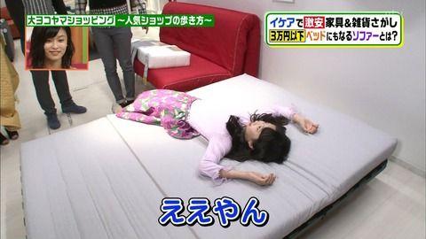 本田望結ちゃんのベッドシーン来たあああああああああ!