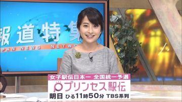 日比麻音子 久保井朝美 171021報道特集(TBS)