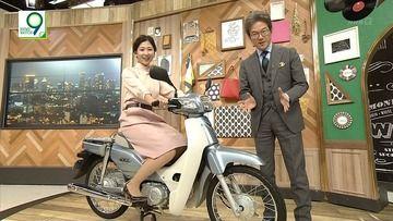 桑子真帆 保里小百合(NHK)171019ニュースウオッチ9