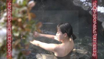 出没!アド街ック天国(テレ東)180120 入浴シーン