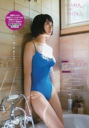 田中美麗の少し膨らんだエロ股間