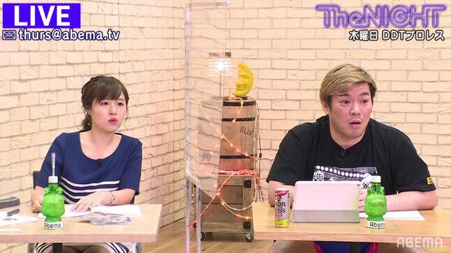 柴田紗帆アナ AbemaTVでガッツリと純白のパンチラを披露!!【GIF動画あり】