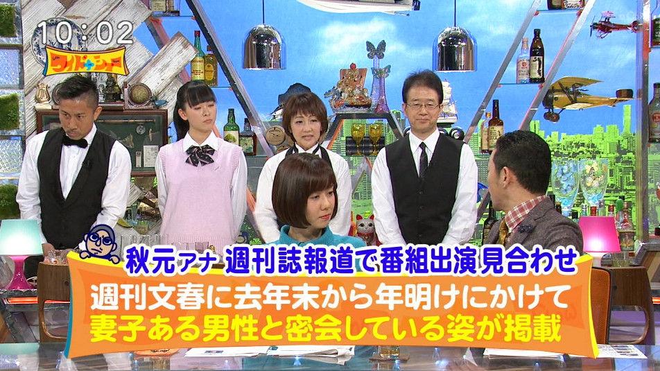 【話題】松本人志、「ワイドナショー」を休んだ秋元アナへ「セットを竹林テイストにしたら来やすい」wwwwwwwww