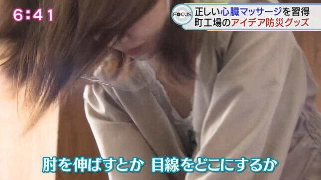 垣内麻里亜アナ 心臓マッサージで胸チラ、谷間チラ!【GIF動画あり】