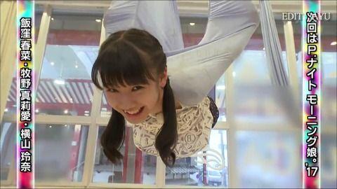 【画像、動画】モー娘。横山玲奈のおっぱいが重力に逆らえなかった件