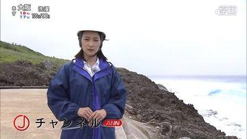 森葉子 矢島悠子(テレ朝)171021スーパーJチャンネル
