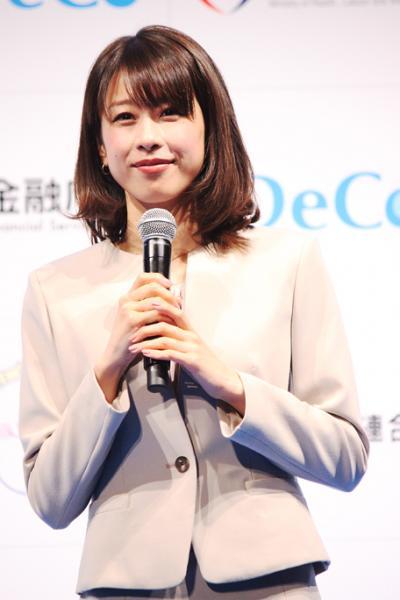 加藤綾子アナが密かに準備する平昌五輪セクシーリポート