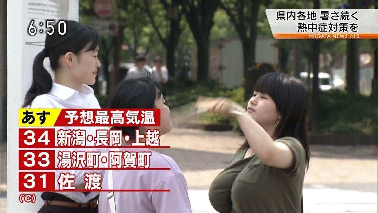 【画像】NHKでとんでもない爆乳素人さんが映った!
