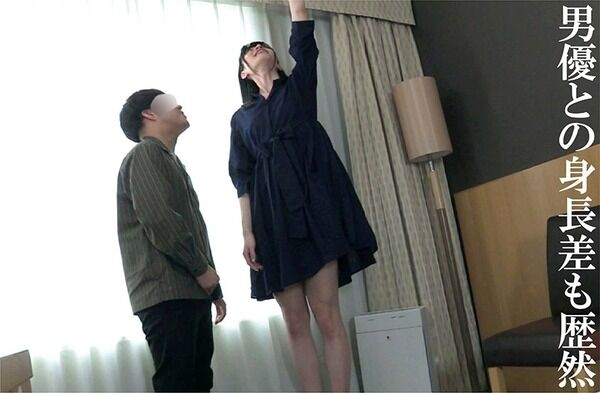 【朗報】身長190cmのAV女優、爆誕!