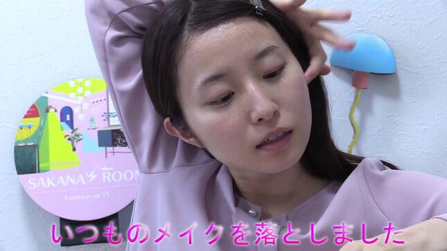 佐藤佳奈アナ 「地雷メイク」に挑戦!【すっぴん】