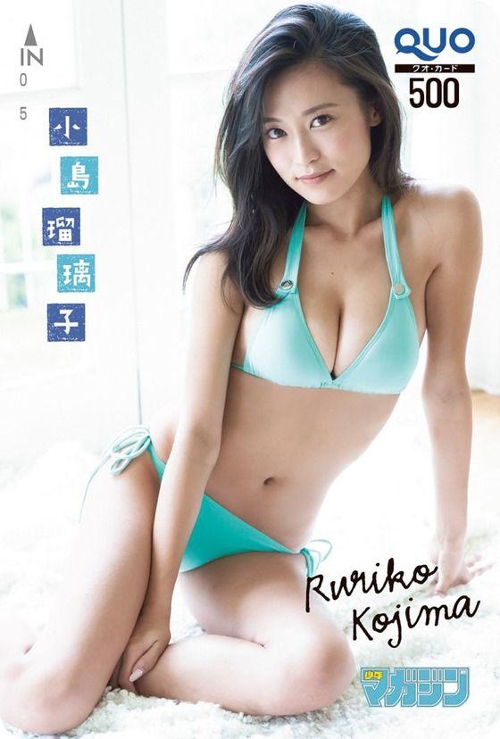 小島瑠璃子、「マガジン」グラビア登場 水着姿で美ボディ披露