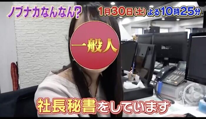 【画像】テレビ朝日が美人秘書のマンチラを映してしまうwwwwww