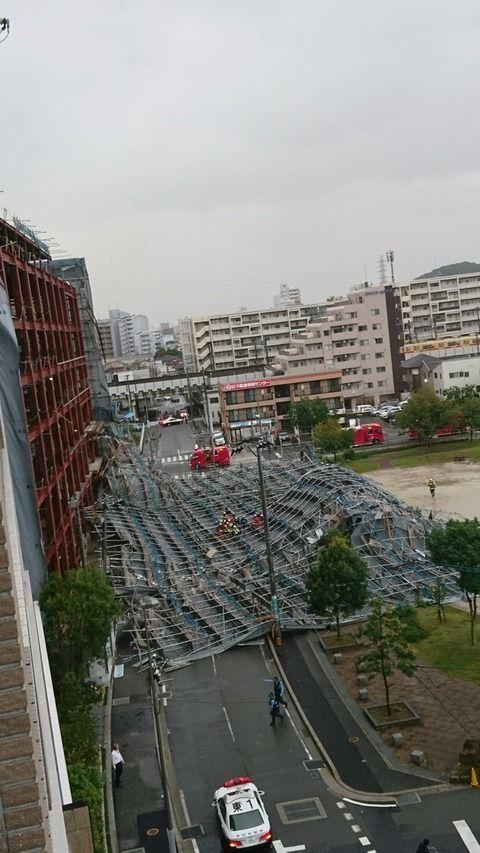 【現地事故画像】台風21号 福岡市東区千早付近の工事現場骨組みが崩壊で男性意識不明の重態に!ヤバい光景に・・現在・・