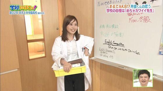 【画像】大阪の美人すぎる高校教師、AKBより可愛い!と大評判www