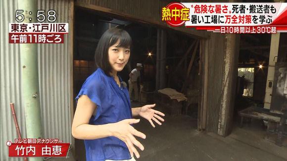 【画像】竹内由恵アナ、現場で汗だくになりエロエロ!