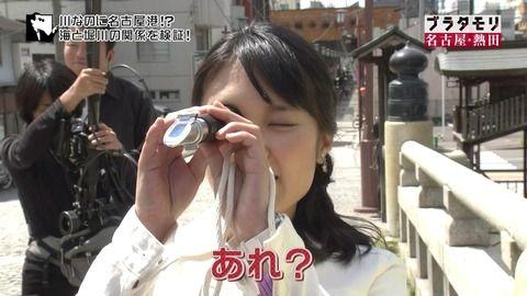 近江友里恵アナのむっちりなお尻。