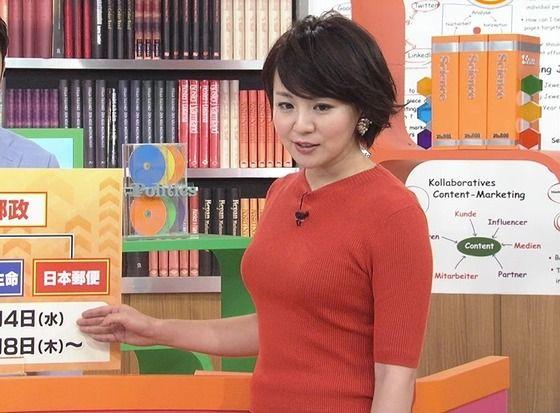 【GIF動画】「おっぱいバインバインだな……」 大橋未歩アナが地上波で大サービス!
