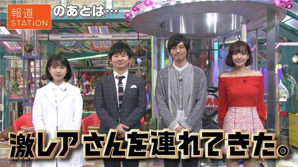 岡田紗佳さんの真っ赤な役満ボディーが素晴らしすぎ