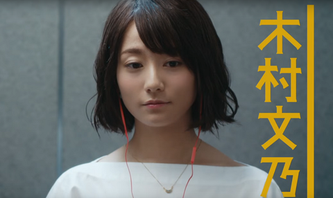 女優の木村文乃さん、めっちゃ可愛くね?