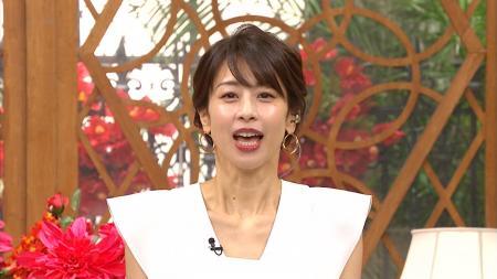 佐藤真知子  エロいニット横乳 バゲット 200221