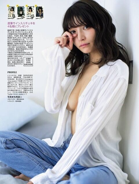 """【""""素の私""""も好きですか?】モデル・似鳥沙也加(24)の週刊誌下着画像"""