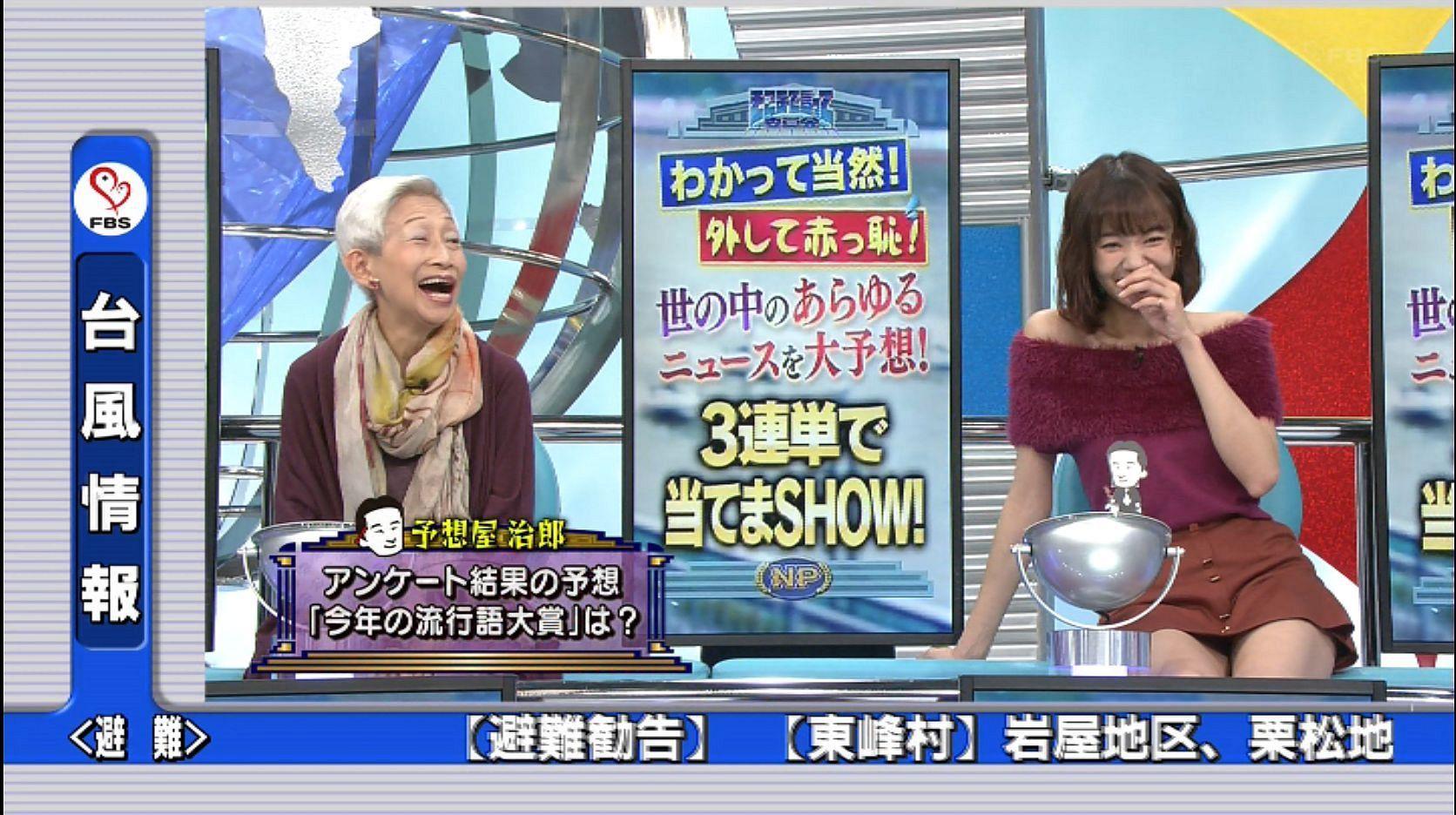 岡田紗佳さんのパンツ見えそうな衣装ww太ももがやらしい「そこまで言って委員会NP」エロ目線キャプ画像
