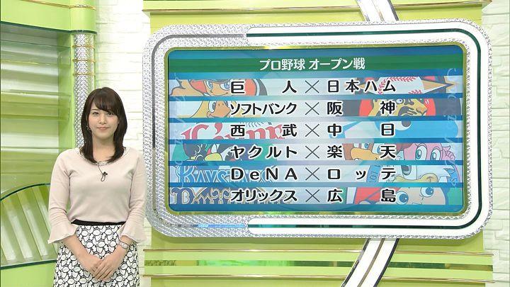 鷲見玲奈 SPORTSウォッチャー (2017年03月23日放送 6枚)