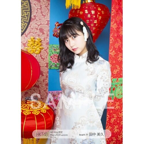 【画像55枚】HKT48 新作生写真がチャイナドレスでエロ可愛い!!