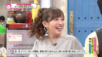 市野瀬瞳(中京テレビ)180127オードリーさんぜひ会って欲しい人がいるんです!