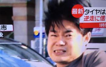 【衝撃】松山市「車50分暴走」逮捕の在間容疑者 とんでもない事をやらかしていた!被害者被害状況がヤバい・・
