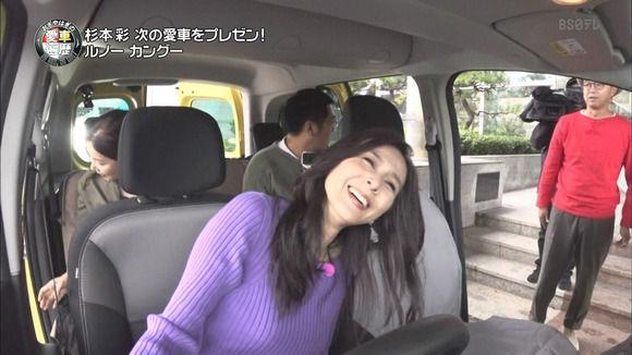 【画像】杉本彩さん、おっぱいがデカい!
