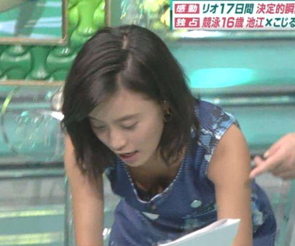 【小島瑠璃子】ベールに隠された神をおっぱいをとうとう晒すwwwwww(エロ画像)