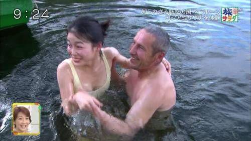 旅サラダガール吉倉あおい(22)サウナで汗だく水着透けエロすぎ!!
