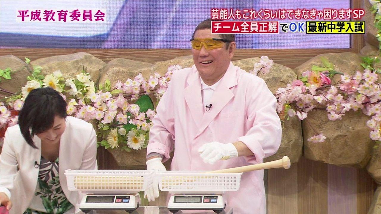【GIF有】高島彩さんの胸チラ。貴重なラッキースケベが見られた「平成教育委員会」www