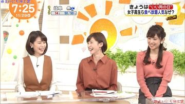 宮司愛海 鈴木唯 久慈暁子(フジ)171129めざましテレビ