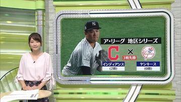 竹﨑由佳(テレ東)171009 SPORTSウオッチャー