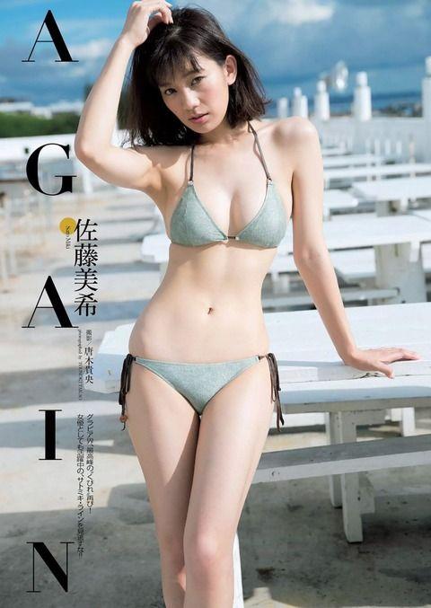 佐藤美希 自慢のスタイルを惜しみなく披露