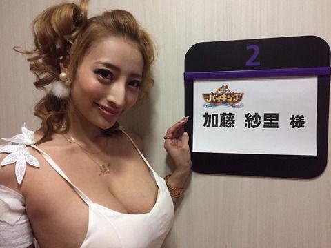 加藤紗里さんのドスケベ巨大乳輪wwwww