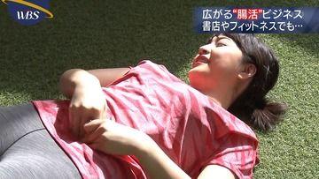 大江麻理子 相内優香 片渕茜(テレ東)180130 WBS